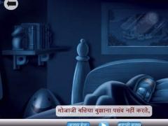 Sock n Boots(Hindi) 1.0 Screenshot