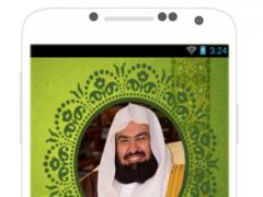 Sodais - Quran karim online 1.0 Screenshot