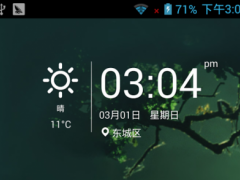 Son of Forest- Launcher Theme 1.0 Screenshot