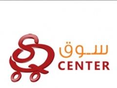 Sooq Center 1.0 Screenshot