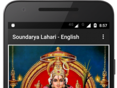 Soundarya Lahari - English 1.0 Screenshot