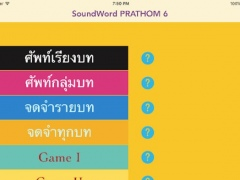 SoundWordP6 1.0 Screenshot