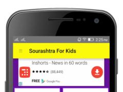 Sourashtra For Kids 1.1 Screenshot