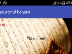 sourat al baqarah mp3 gratuit abdelbasset