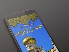 South Africa Islamic Wallpaper 3.2 Screenshot