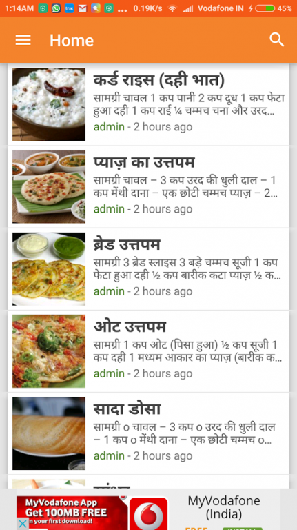 South indian recipes in hindi 700 free download forumfinder Gallery