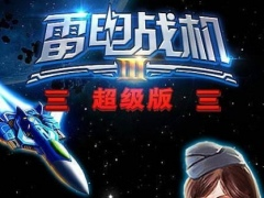 Space fighter 3 1.5 Screenshot