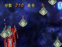 'Space Warrior - the Gravitational Wave' 1.2.0 Screenshot