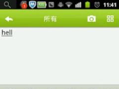 Spanish for Linpus Keyboard 1.1 Screenshot
