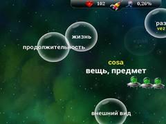 Spanish Words for Russians 1.8.7 Screenshot
