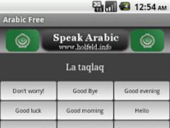 Speak Arabic Free 1.0 Screenshot