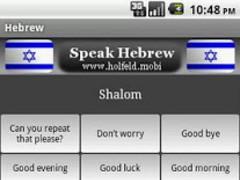 Speak Hebrew 1.0 Screenshot