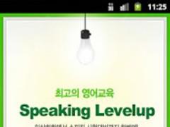 Speaking Level UP 1.0.7 Screenshot