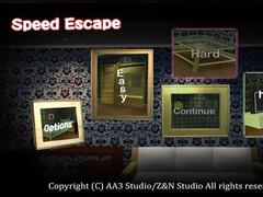 Speed Escape - Chamber HD 1.3.5 Screenshot