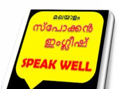 Spoken English Easy-Malayalam 1 0 Free Download
