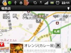 SpotMarker Pro 3.2.4 Screenshot