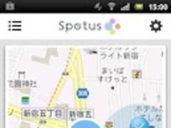 Spotus Location,note,reminder 1.0.0 Screenshot