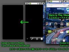 (spy camera)Home Screen Camera 1.6.1 Screenshot