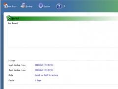 SQL Autobackup Free 3.1.0210 Screenshot