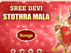 Sri Devi Stotramala Tamil Song 1.2 Screenshot