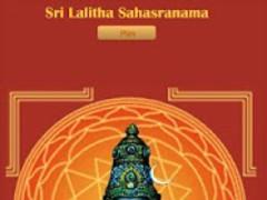 Sri Lalita Sahasranama Stotram 1.0.0 Screenshot