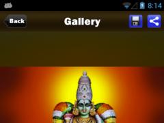 Sri Lalita Sahasranamam 1.0.2 Screenshot