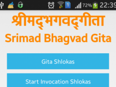 Srimad Bhagvad Gita 1.0 Screenshot