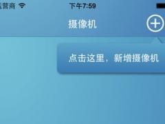 SRTK 1.0 Screenshot