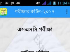 SSC/Dakhil Exam Routine 2017 1.1 Screenshot