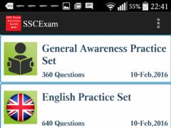 SSC Exam Guide 1.5 Screenshot
