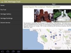 SSC Heritage Trail 1.0.2 Screenshot
