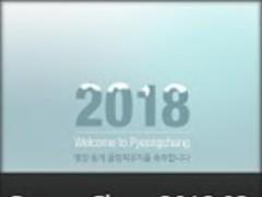 [SSKIN] Pyeongchang2018 2.17 Screenshot