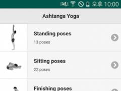 Ssro Ashtanga Yoga 1 2 0 Free Download