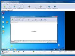 StaffCop Home Edition 4.2.2 Screenshot
