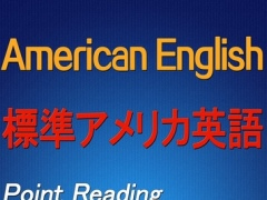 Standard American English with full text Japanese dictionary free HD 6.5.1 Screenshot