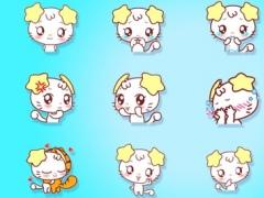 Star Cat Sticker 1.0 Screenshot
