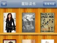 StarBooks 2.2 Screenshot
