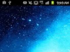 Starry Night Live wallpape 1.0 Screenshot