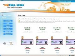 *starShop - Call Shop Billing Software 0.3 Screenshot