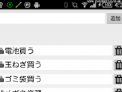 StatusBar ToDo 1.6 Screenshot