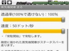 Steam Locomotive Run 2012.09.30 Screenshot