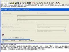 STGS (STGuru) Standard Edition 2.9.1 Screenshot