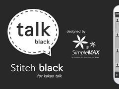 Stitch BLACK : KakaoTalk Theme 2.1 Screenshot