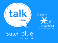 Stitch BLUE : KakaoTalk Theme 2.1 Screenshot