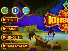 Stories For Lord Krishna Vol-1 2.3 Screenshot