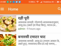 Street Food Recipes in Hindi 6.0.6 Screenshot