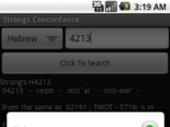 Strong s Concordance 1.0 Screenshot
