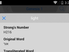 Strong's Concordance with KJV 7.11.5 Screenshot
