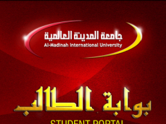 Student Portal MEDIU  Screenshot