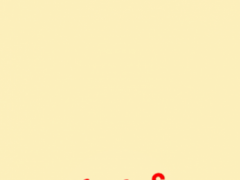 Sumathi Satakam Telugu 1 7 Free Download